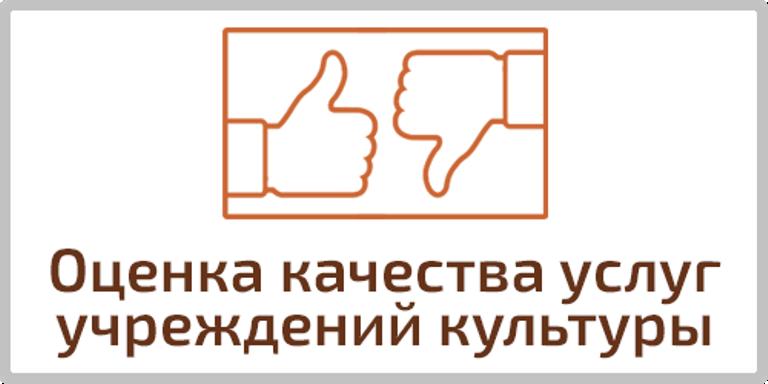 культура форум